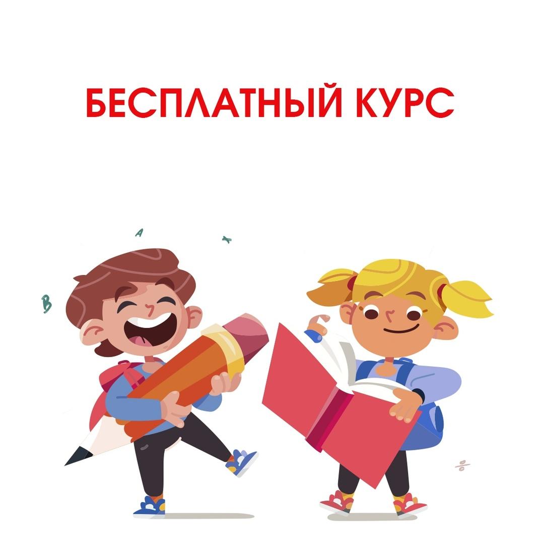 Бесплатные курсы. Политехнический институт (филиал) ДГТУ в г. Таганроге