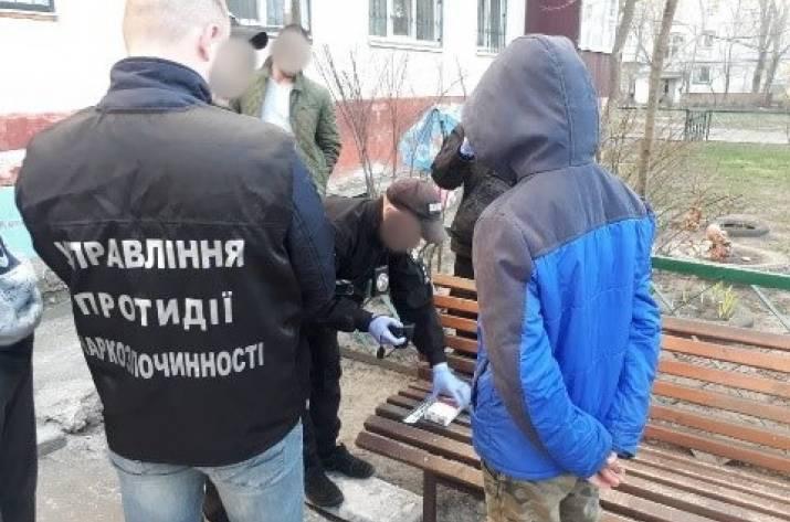 В Северодонецке поймали наркосбытчика