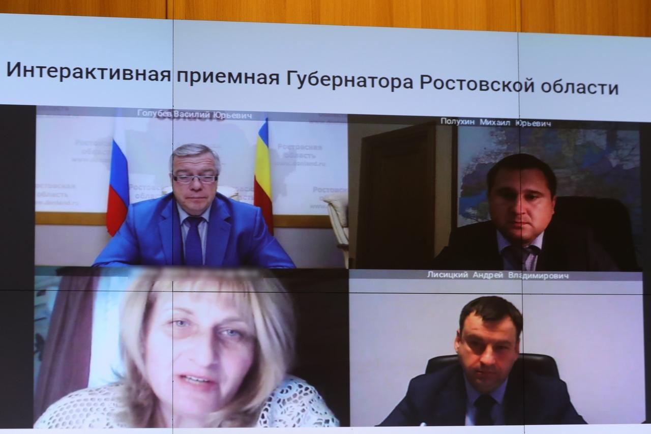 Обращения жителей Дона - под личным контролем губернатора Василия Голубева