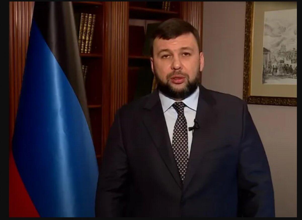 Пушилин выдвинул Украине ультиматум: армия ДНР приведена в полную боеготовность и готова ударить