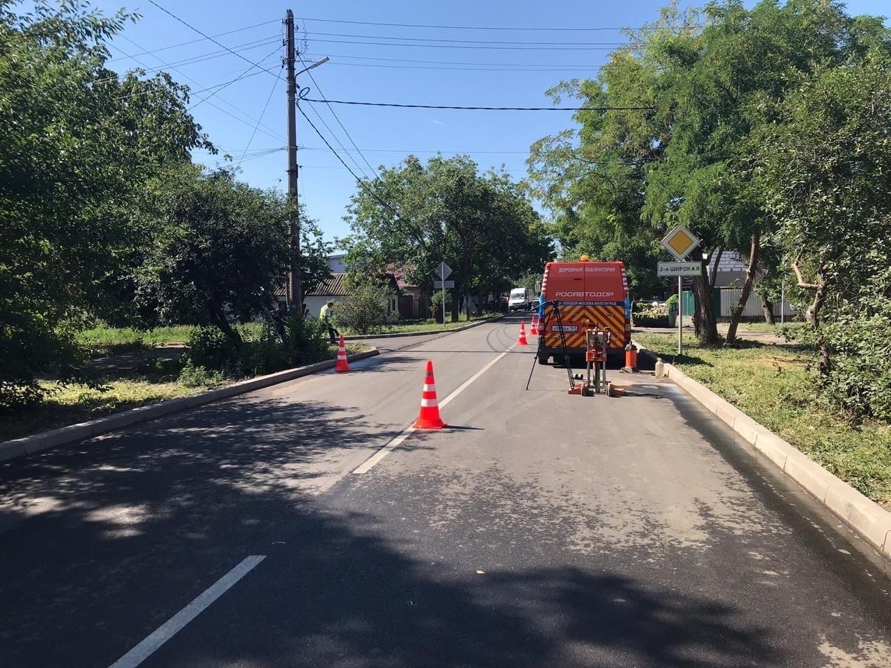 Продолжается ремонт автодорог в рамках нацпроекта «Безопасные и качественные автомобильные дороги»