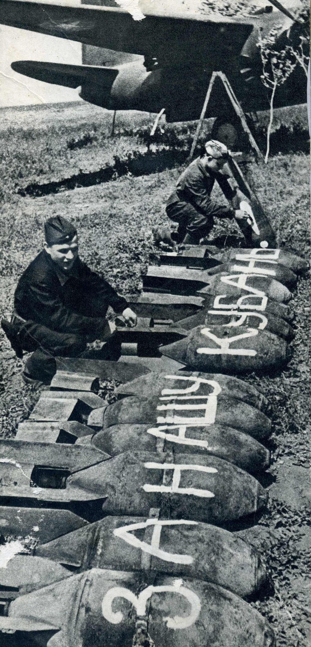 Защитники неба Анапы в годы Великой Отечественной войны., изображение №6