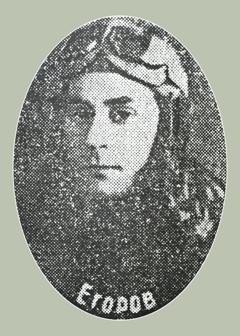 Летчик Ф. Егоров