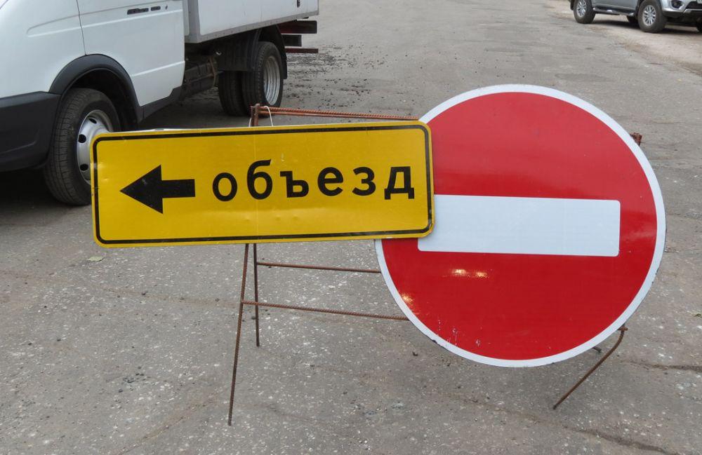 В Таганроге пересечение улиц Ломоносова и С. Шило перекроют на месяц