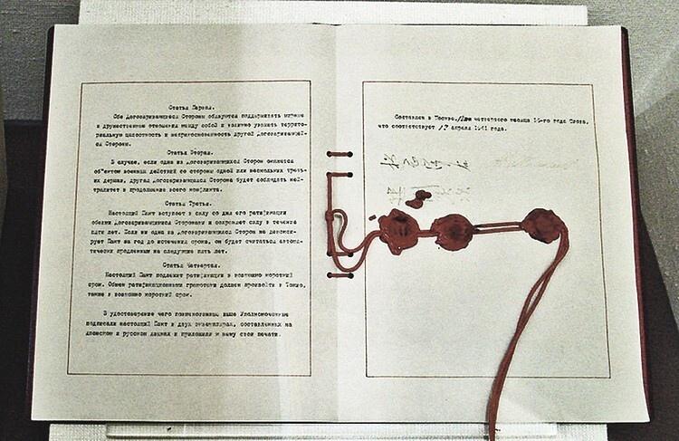 Пакт о нейтралитете между СССР и Японией денонсируют в апреле 1945-го.