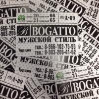 Bogatto Elitmen