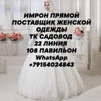 Имрон Хидиров