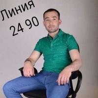Аким Лоиков