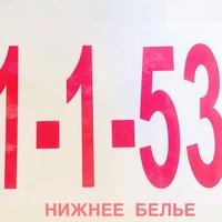 Nikita Sadavod
