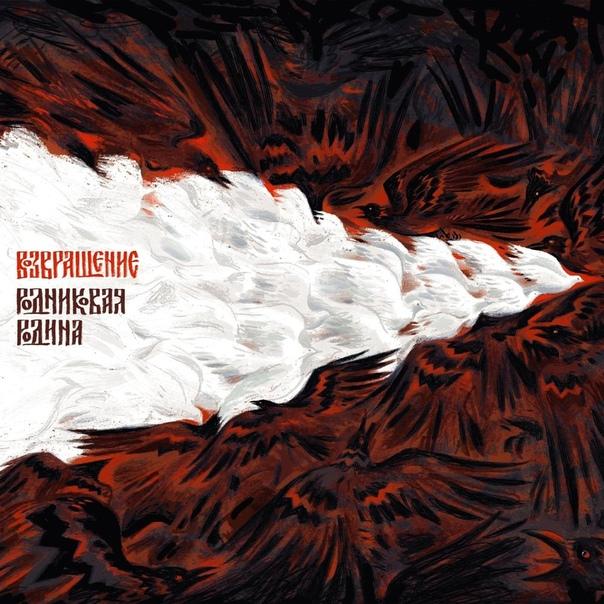 Сергей Канунников. Интервью в Новочеркасске, 2020 год., изображение №20